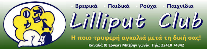 Liliput-Club