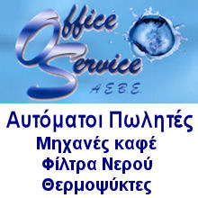 Officeservice