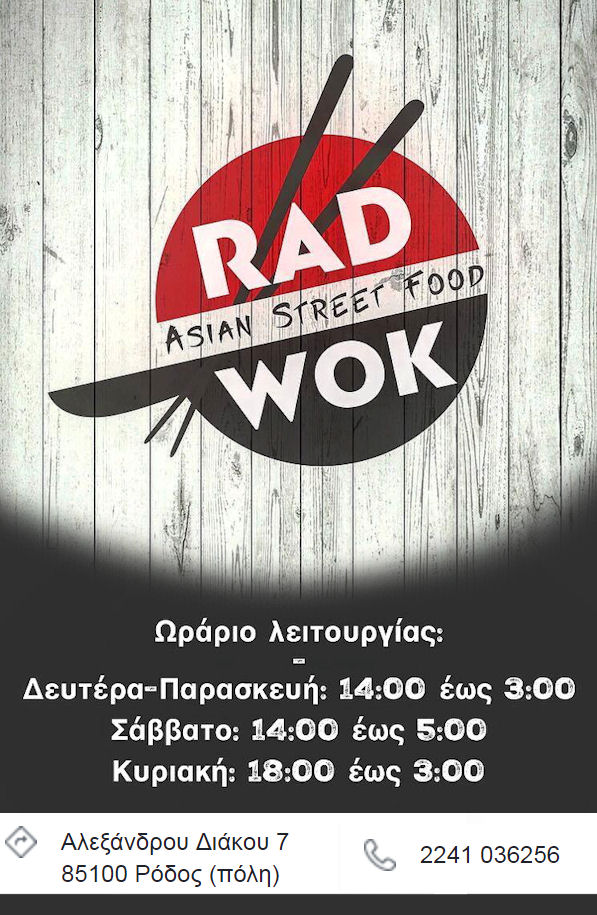 Rad Wok Asian Food
