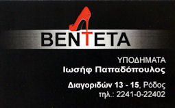 Venteta-Shoes